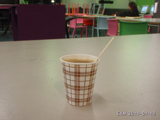 (c) CYM - MY COFFEE - 2011-01-10